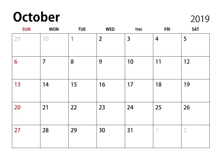 Calendario de octubre 2019 Calendario imprimible
