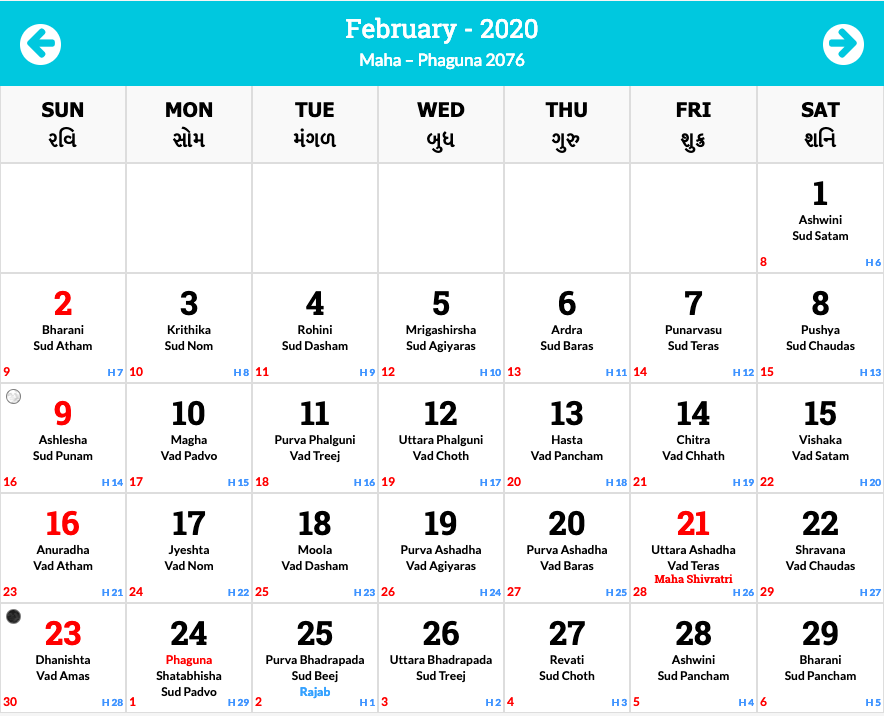 February 2020 Calendar with Holidays India